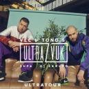 ULTRAZVUK (Vec & Tono S.) / Supa / Dj Škrupo